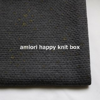 <img class='new_mark_img1' src='//img.shop-pro.jp/img/new/icons1.gif' style='border:none;display:inline;margin:0px;padding:0px;width:auto;' />2018amiori happy knit boxチャコール杢1m5枚SET