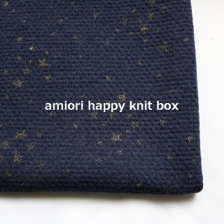 <img class='new_mark_img1' src='https://img.shop-pro.jp/img/new/icons1.gif' style='border:none;display:inline;margin:0px;padding:0px;width:auto;' />2018amiori happy knit boxネイビー杢1m5枚SET