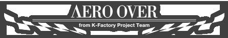 リアキャンバープレート、エアロパーツの販売・通販・取付ならケーファクトリー エアロオーバー(AEROOVER)