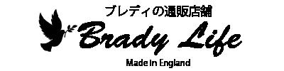 ブレディ | Bradyの通販店舗 【ブレディライフ】