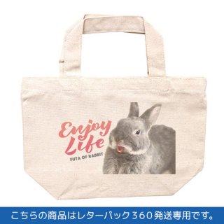 Enjoy Life トートバッグ(レターパック360)