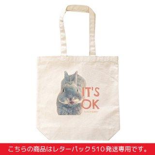 IT'S OKトートバッグ(大・レターパック510)