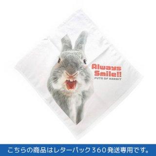 ハンドタオル(Always Smile!!)レターパック370