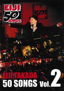 高田エージ<br />DVD*<br/>EIJI TAKADA 50 SONGS 2<br />