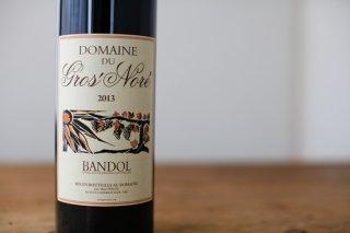 バンドール ルージュ 2013 / グロノレ (Bandol rouge Domaine du Gros Nore)