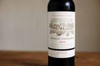 バンドール ルージュ 2010 / ヴァニエール (Bandol rouge Chateau Vannieres)