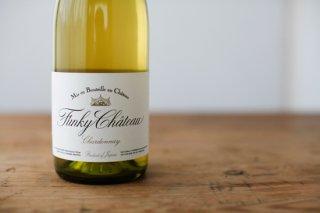 シャルドネ 2015 / ファンキー・シャトー (Chardonnay Funky Chateau) 対面販売限定品【在庫あり】