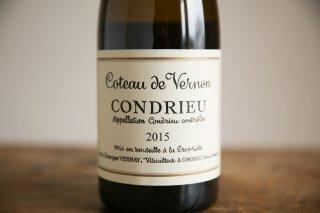 コンドリュー コトー・ド・ヴェルノン 2015 / ジョルジュヴェルネ (Condrieu Coteau de Vernon Georges Vernay)