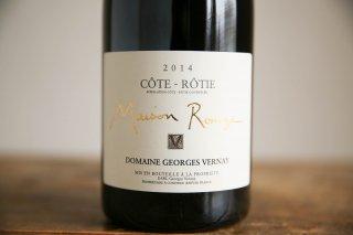コートロティ メゾンルージュ 2014 / ジョルジュヴェルネ (Cote Rotie Maison rouge Georges Vernay)
