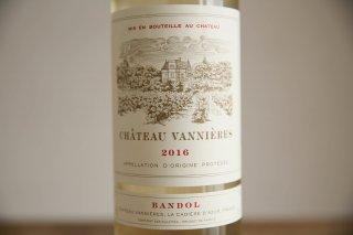 バンドール ブラン 2016 / ヴァニエール (Bandol blanc Chateau Vannieres)
