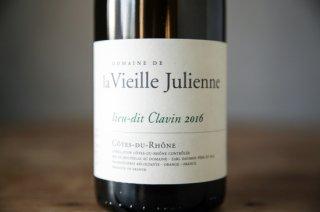 コートデュローヌ ブラン リューディ クラヴァン 2016 / ヴィエイユ ジュリアン (Cotes du Rhone blanc lieu-dit Clavin Vieille Julienne)