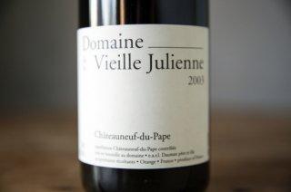 シャトーヌフデュパプ 2003 / ヴィエイユ ジュリアン (Chateauneuf du Pape rouge Domaine de la Vieille Julienne)