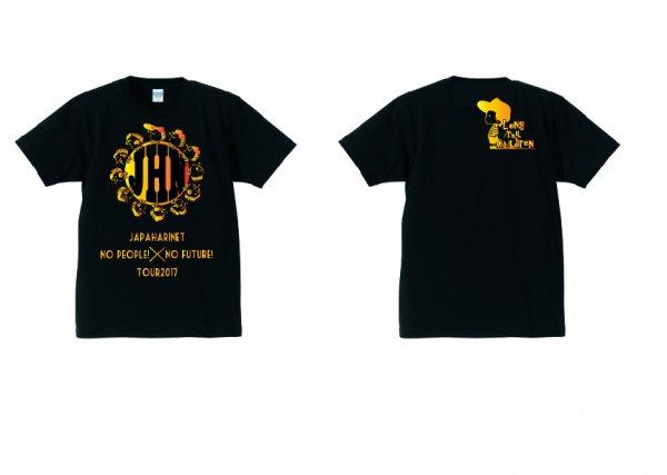 no people no future tour tシャツ ジャパハリネットオフィシャル