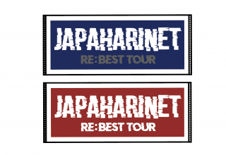 RE:BEST TOUR タオル