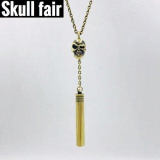 【Skull fair】ニヒルホイッスルネックレス BS(ブラス)