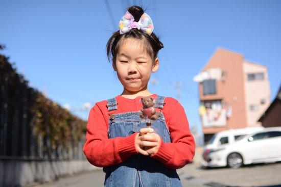 MEMI(120cm)【Kids】