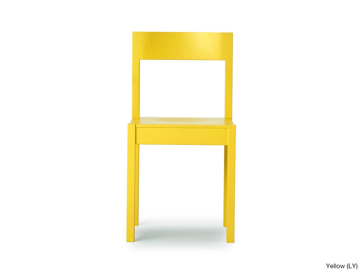 no sign of design chair e y online shop rh eandy onlineshop com