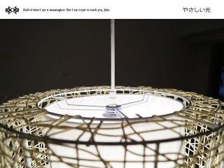 間接照明 ペンダントライトTKU001P (間接照明 竹 アジアン インテリア照明 天井照明 北欧)