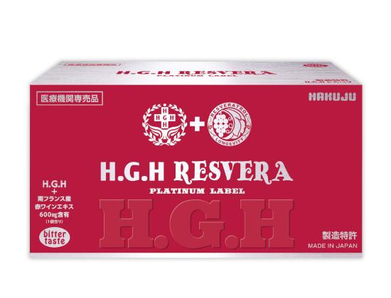 白寿 H.G.H RESVERA レスベラ