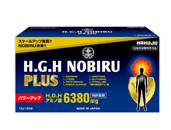 白寿 H.G.H NOBIRU PLUS