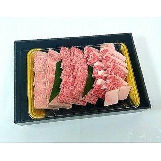 黒毛和牛特上三種盛焼肉用600g<br />(リブロース/ザブトン/友三角各200g)
