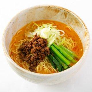 新宿 秀山<br />濃厚担々麺<br />3食セット