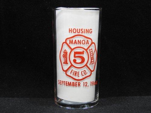消防署、消防隊ヴィンテージタンブラー#15