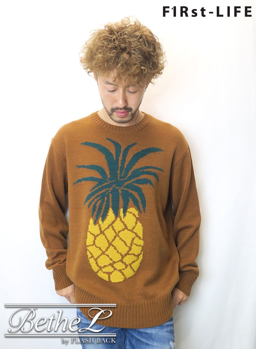 F1Rst LIFE/ファーストライフ PINEAPPLE KNIT BROWN