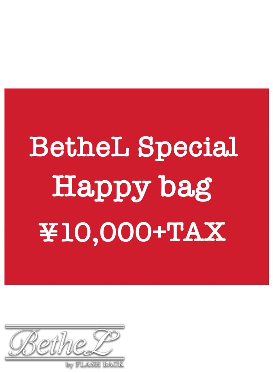 BetheL Special Happy Bag 2018