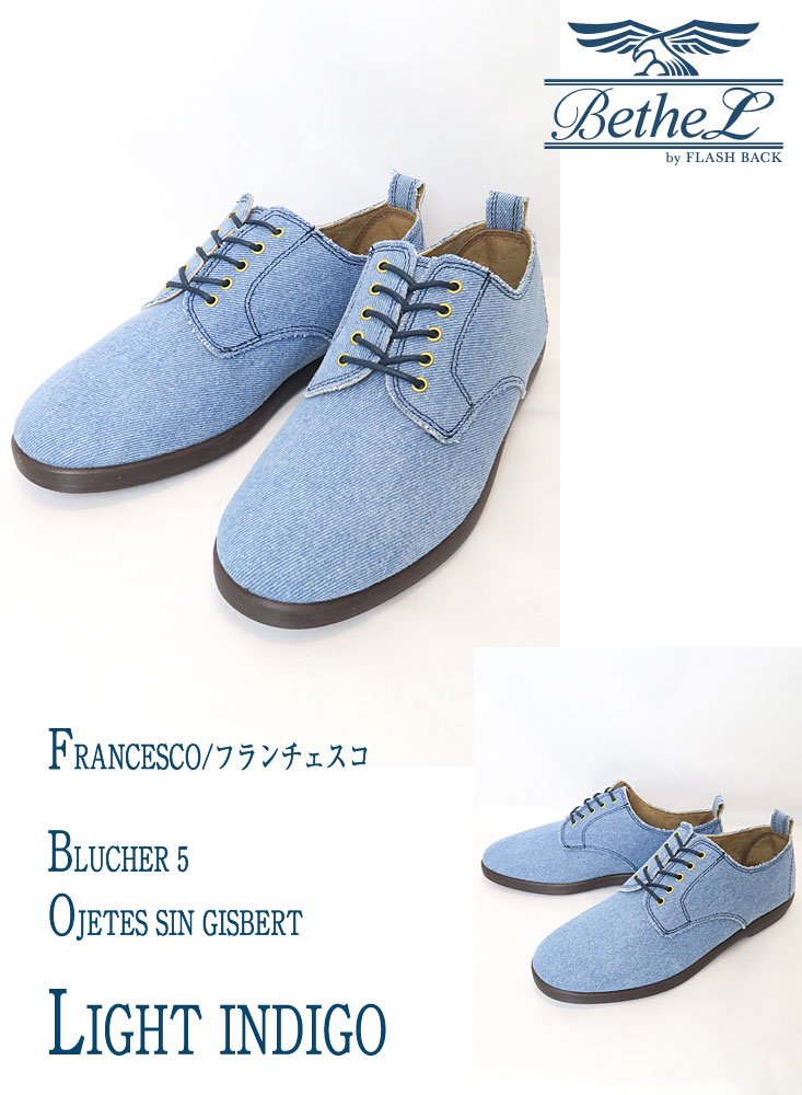 FRANCESCO/フランチェスコ BLUCHER 5 OJETES SIN GISBERT LIGHT INDIGO