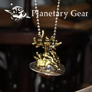 【 Planetary Gear 】深海の惑星ネックレス