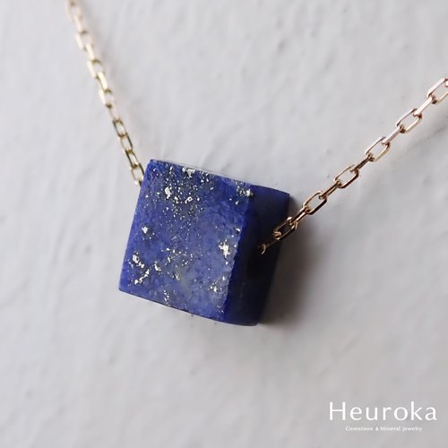 Heuroka ラピスラズリのネックレス