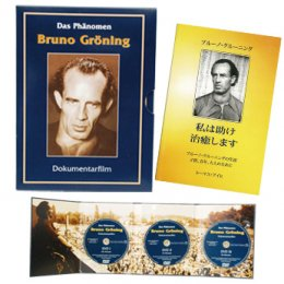 ブルーノ・グルーニングの生涯 DVD&小冊子のセット