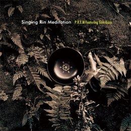 Singing Rin Meditation シンギング・リン メディテーション