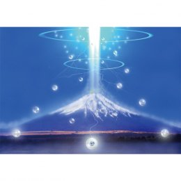 富嶽大調和光 Great Harmonious Light Fuji