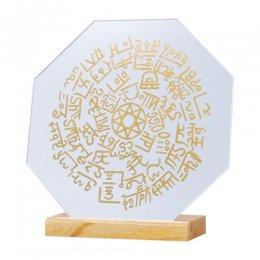 竜体文字 八角鏡