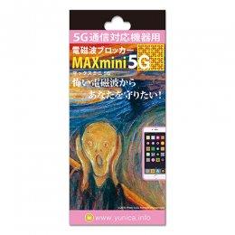マックスミニ 5G MAXmini5G 電磁波ブロッカー