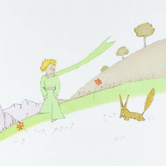 星の王子様 1 【SOLD OUT】