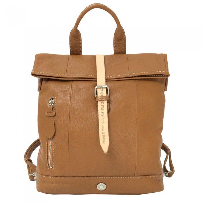 【アウトレット】カルクルのロングセラーレザーバッグ。便利な3WAYバッグ 3WAYリュック