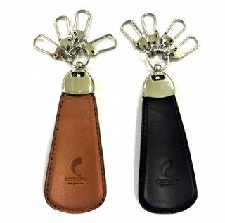 【ピケット】革の王道/ベジタブルレザーを使ったキーホルダー<br>キーホルダー/靴ベラ