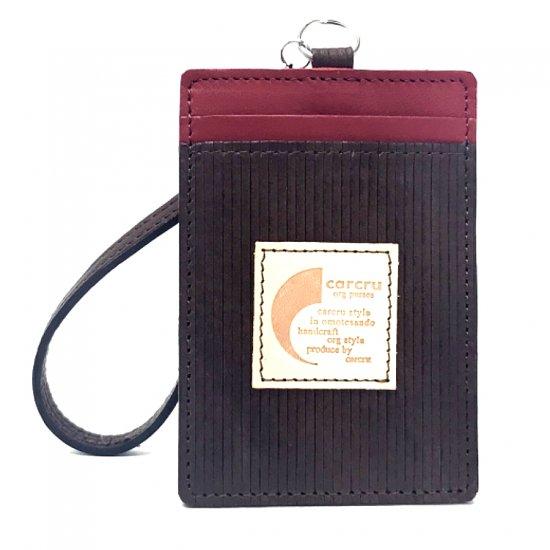 【ビーピスク/ストライプ(日本製)】和の雰囲気を醸し出す便利なパスケース<br>リール付きパスケース