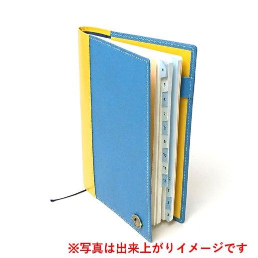 【オーダーメイド】あなただけのオリジナル手帳カバーを作ってみませんか?<br>手帳カバー<br> A5:16,200円(税込)<br> / B6:15,120円(税込)
