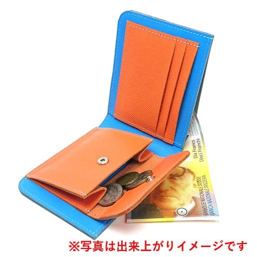 【オーダーメイド】あなただけのオリジナル財布を作ってみませんか?<br>二つ折り札入れ