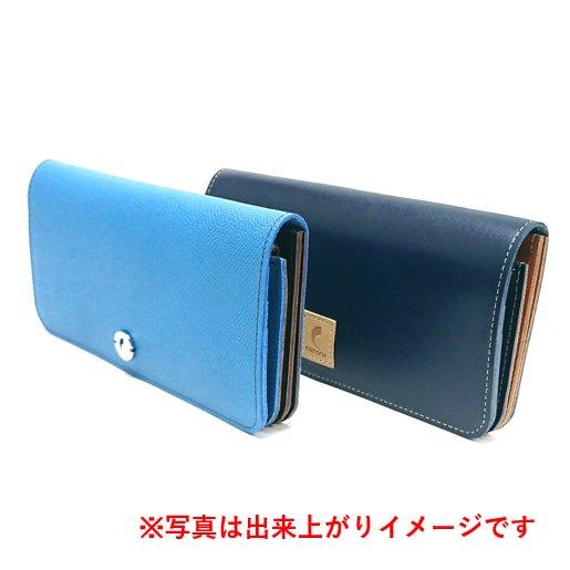 【オーダーメイド】あなただけのオリジナル財布を作ってみませんか?<br>ロングウォレット