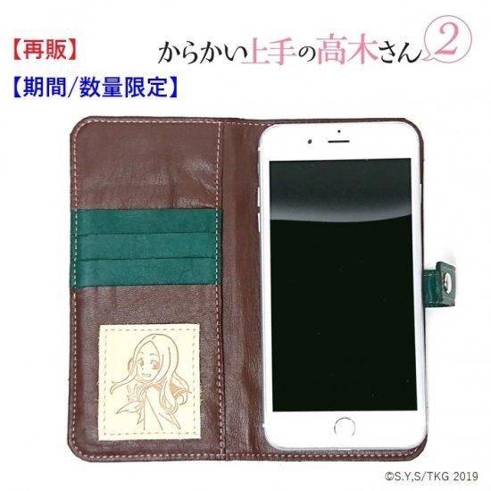 【期間限定セール/20%OFF】耐久性バツグンの本革製スマホカバー