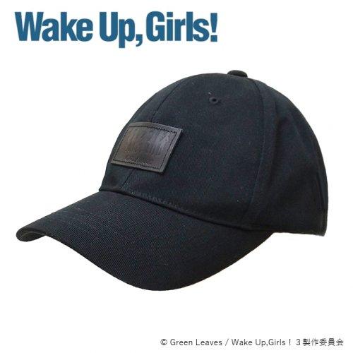 【受付終了】Wake Up,Girls! レザーパッチキャップ 受注締め切り:7月31日まで 商品発送:8月下旬頃から発送予定