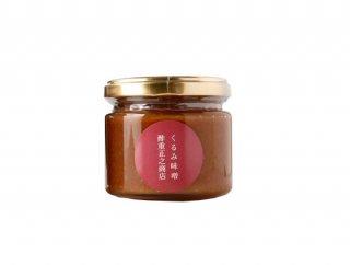 くるみ味噌(150g)