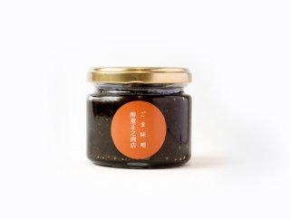 ごま味噌(150g)