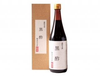 純粋玄麦黒酢(720ml)