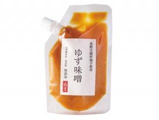 ゆず味噌(130g)